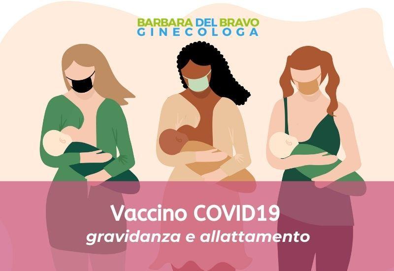 vaccino covid e allattamento